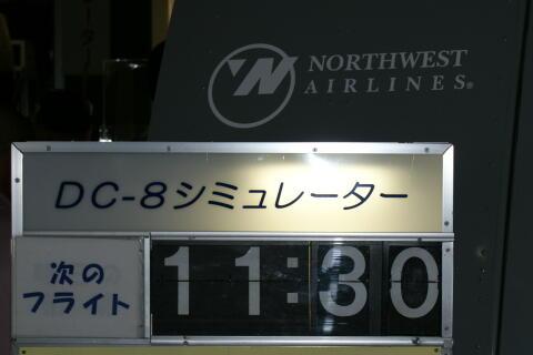 DSC04239.JPG